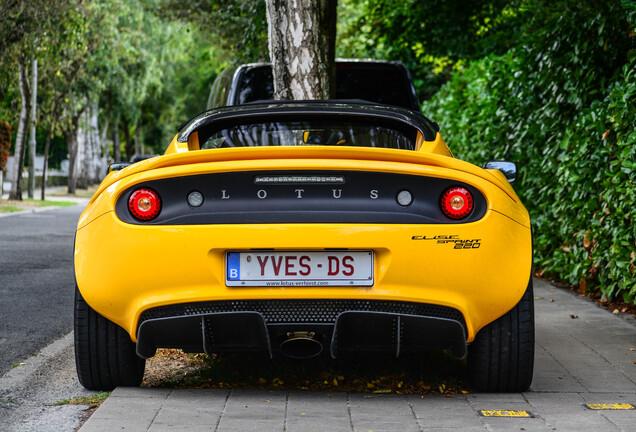 Lotus Elise S3 220 Sprint