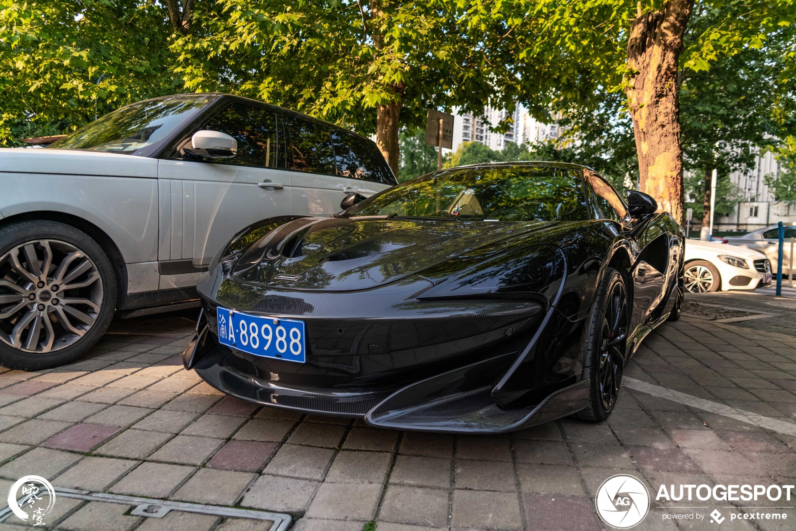 2020 McLaren 570S Coupe Configurations